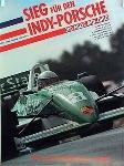 Sieg Fur Indy-porsche 200 Mid-ohio 1989