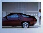 Audi 100 Avant Poster, 1984