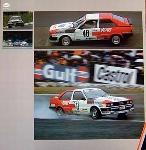 Audi Original 1983 Sport Quattro
