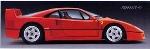 Ferrai F40 F F-40 Ferrari