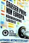 Grosser Preis Europa F1