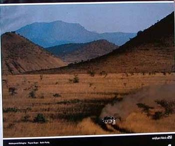 Waldegaard/gallagher Toyota Supra Safari Rally