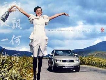 Audi Original 2003 A4 Automobile