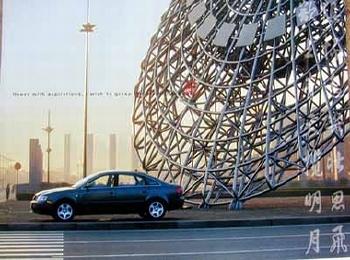 Audi Original 2003 A8 Automobile