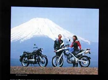 Bmw Original 2001 F 650