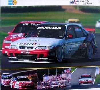 Bilstein Original 1998 Prodrive Honda