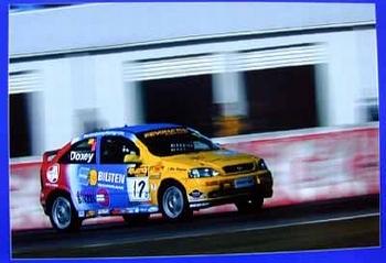 Bilstein Original 2004 Winton Motor