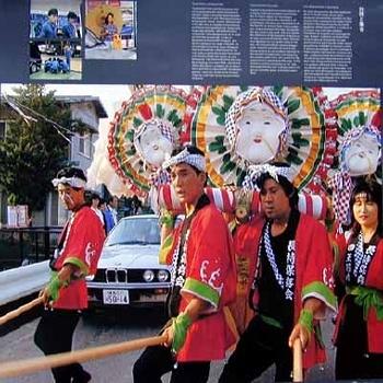 Bmw In Japan Original 1987
