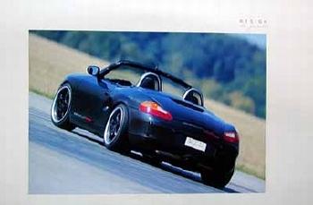 Gemballa Original 1999 Porsche 986