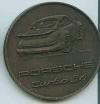 Original Porsche Calendar Coin 1993