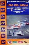 Original Race 1984 1000 Km