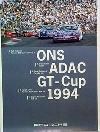 Porsche Original Rennplakat 1994 - Ons Adac Gt-cup - Gut Erhalten