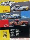 Porsche Original Turbocup 1986 1