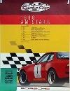 Porsche Original Rennplakat 1986 - Turbocup - Lädiert