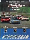 Porsche Original Turbocup 1988 1
