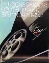 Porsche 928 Parade 1982