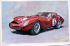 Absolut Selten Ferrari V 12