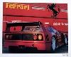 Ferrari F40 Foto Alberic Haas