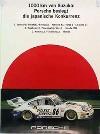 Porsche Original Rennplakat 1994 - 1000 Km Von Suzuka - Gut Erhalten