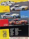 Porsche Original Werbeplakat 1986 - Turbocup - Gut Erhalten