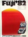 Porsche Original Rennplakat 1982 - 6 Stunden Fuji - Gut Erhalten