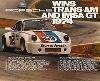 Porsche Rennplakat Reprint Wins Trans-am - Postkarte Reprint