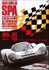 Porsche Postkarte - 1000 Km Spa